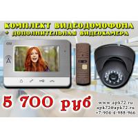 CTV-DP401 Комплект видеодомофона + Видеокамера