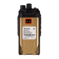 Racio R900 UHF Радиостанция