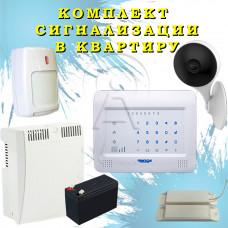 Комплект охранной сигнализации в квартиру WiFi + Видеокамера