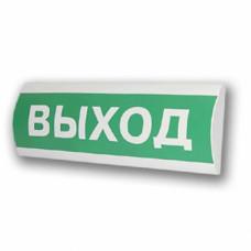 Люкс-12 ВЫХОД