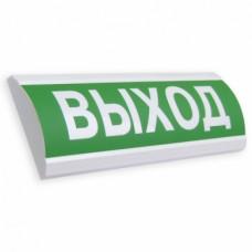 "ЛЮКС-220-Р ""Выход"""