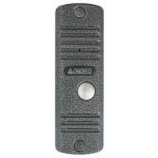 Activision-AVC-305 PAL (медь)