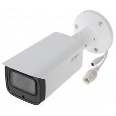 Dahua IPC-HFW2531TP-ZS Видеокамера Уличная IP с вариофокальным объективом