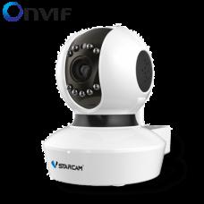 Беспроводная WiFi IP камера Vstarcam C7838WIP Mini (C7823WIP) | Vstarcam